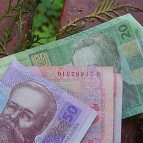 НБУ утвердил порядок применения санкций за нарушение Закона о финансовой реструктуризации