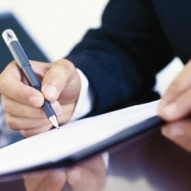 Перечень унифицированных форм актов проверок, которые составляются контролирующими органами