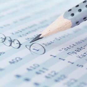 Как округлить показатели в отчете № 1-ОА