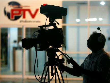 Размещаем информацию нерезидента в СМИ: будет ли объект обложения НДС
