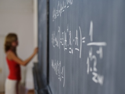Разработан стандарт базового среднего образования 1