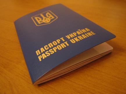 Отказ от РНУКН в бесконтактном паспорте: как заполнить 1ДФ