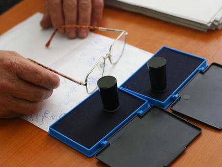Исправляем ошибки за отчетные периоды до 01.01.2015 г.: как отразить в декларации по налогу на прибыль