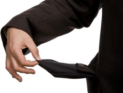 На сколько оштрафуют за задержку выплаты зарплаты меньше месяца