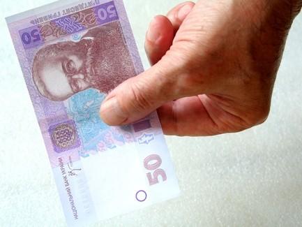 Не разрешается проводить через РРО частичные платежи по отсрочке