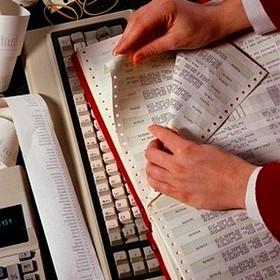 Квитанцию о принятии налогов и сборов планируют обновить