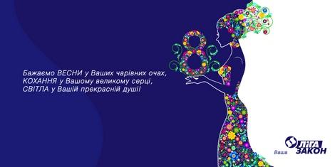 Поздравление с 8 марта бухгалтеру открытки, новосельем картинки