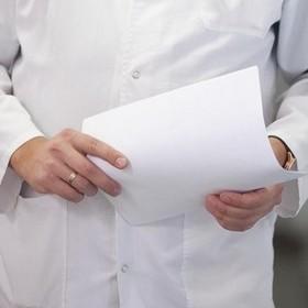 Как оформить дубликат больничного