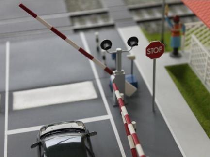 Штраф за проезд запрещен