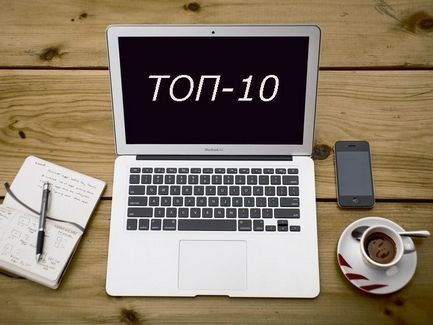 Топ-10 правовых событий недели для бизнеса