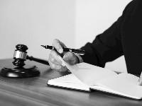 Владимир Зеленский подписал Указ о назначении судьи